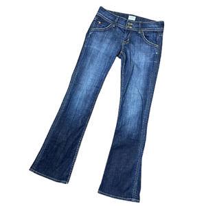 Hudson Dark Wash High Waisted Bootcut Jean Size 26